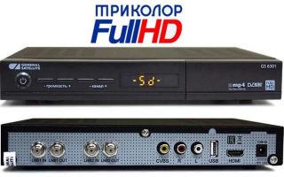 Новые ресиверы Триколор ТВ в 2019 году