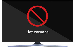 Триколор ТВ ошибка 8 – как исправить