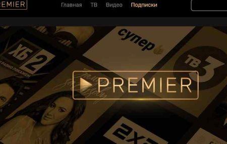 ТНТ премьер на Триколор ТВ – просмотр, подключение и настройка