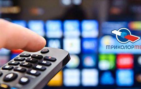 Триколор ТВ настройка каналов самостоятельно: инструкция