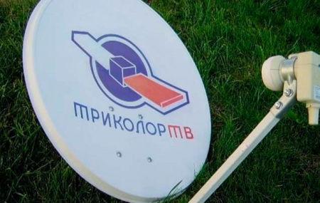 Триколор ТВ проблемы при сканировании частоты: что делать